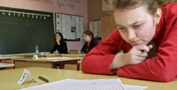 Значимые русский язык 10 11 класс 2011 гольцова гдз организации одно