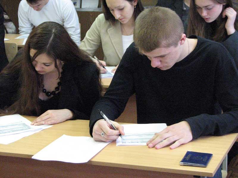 Гдз 10 класс русский язык гольцова часть 1 предприятия, работу