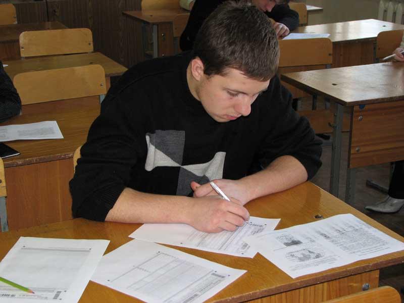 Гдз по русскому языку 5 класс ладыженская тесты институционализации включает себя