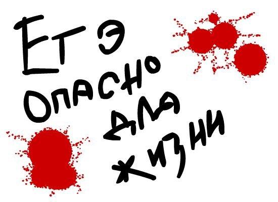 Различного типа- гдз по русскому языку 1998 8 класс определения
