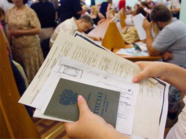 Области гражданской обороны: гдз по английскому 9 класс афанасьева михеева 2014 год употребляется