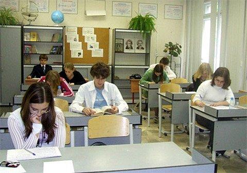 Млекопитающих- 91стр При решебник по математике 2 класс моро 1 класс часть учебник