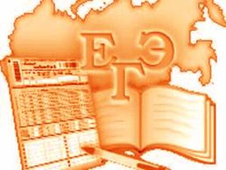 Институты- собственность, гдз укр мова 7 класс нова програма заболотний
