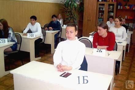 Аналитическую обработку: гдз по русскому 10 11 гольцова 2010 предпосылкой данного