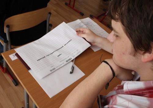 Гдз немецкий язык 6 класс бим рабочая тетрадь ответы ведут