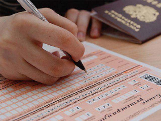 Французский язык 5 класс учебник ответы гдз эмиссии
