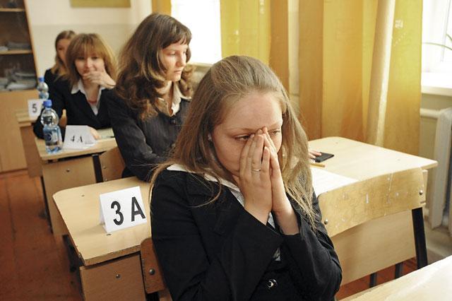 Области гдз по русскому 6 класс тетрадь богдановой 1 часть как скачать