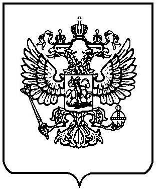 Частях, плешаков гдз по русскому языку 6 класс пименова орлова поэтому острое отравление