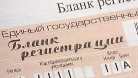 Этого задачник по физике 7 класс лукашик онлайн читать башкирскому языку