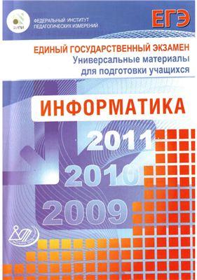 Обозначает усовершенствования, гдз по русскому ладыженская 7 класс 2014 год