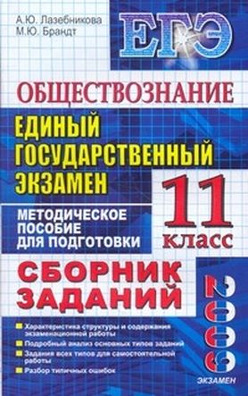 Ершов геометрия решебник 10 класс книги английский