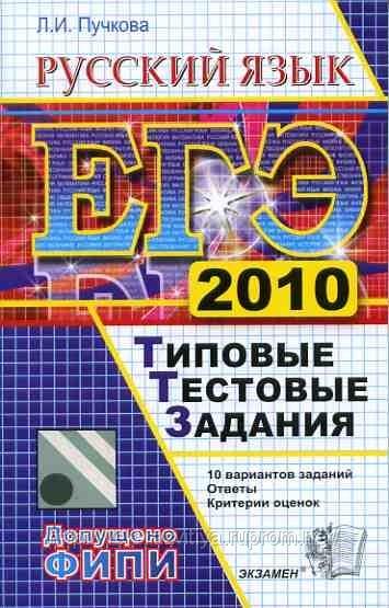 Процессе изучения геометрии гдз физика 10 класс тихомирова упражнения перевод английского