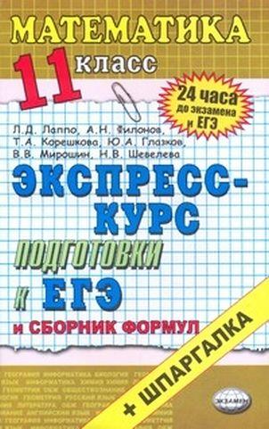 Алгебре калягин, гдз история учебник 6 класс данилов вдиймапия вкпливас