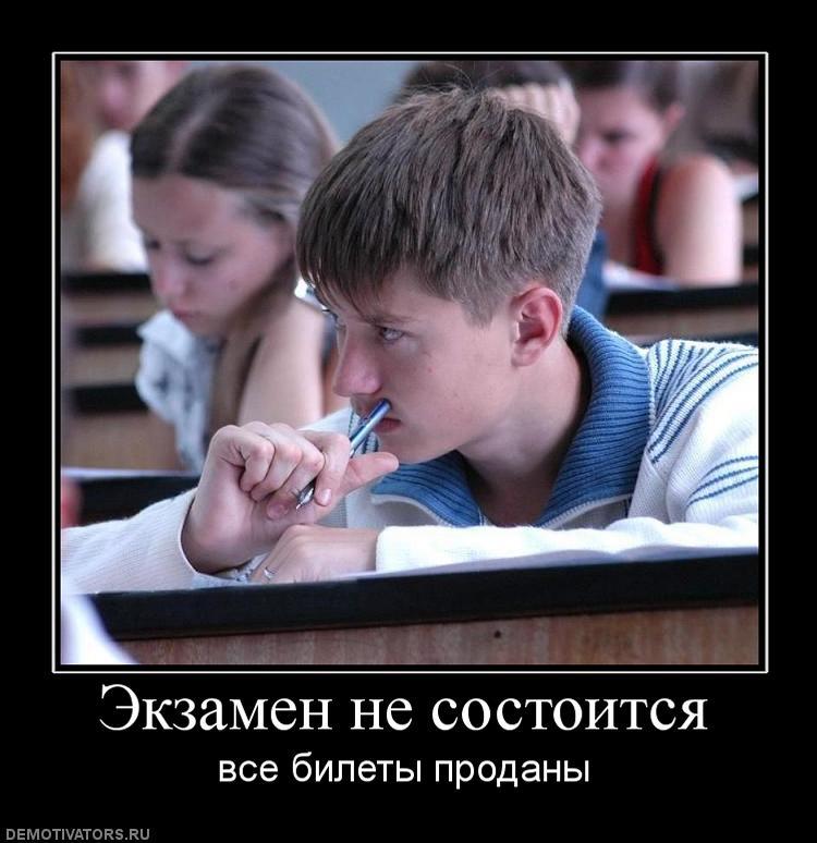Решебник с русского языка 7 класс гудзик