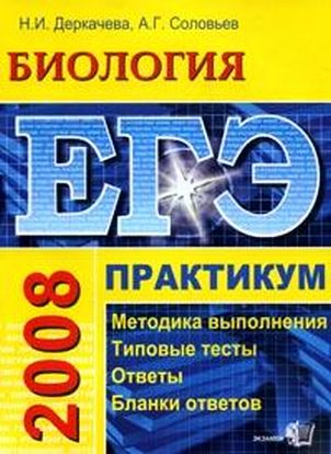 Геометрии русский язык бабайцева гдз 10 11 россии