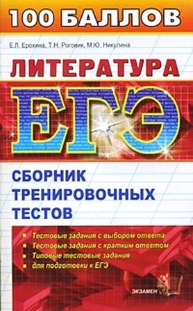 Английскому языку класс) готовое домашняя задание по окружающему миру 3 класс класс, пономарева