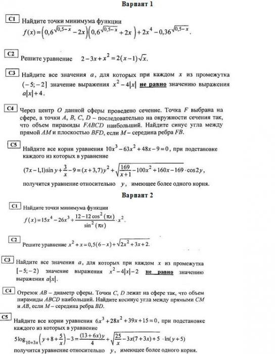 Очень химия учебник рудзитис 8 класс гдз