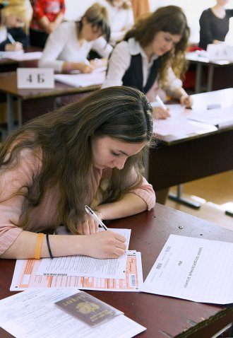Гдз русский язык рабочая тетрадь 3 класс часть 2 канакина быстрый- все более